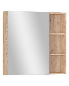 MADERA - tükrösszekrény (16,1x65x65cm)